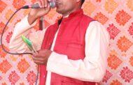 उत्तराखंड संगीत का उभरता सितारा - रणजीत सिंह