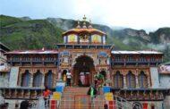 बद्रीनाथ धाम के कपाट खुलने की तिथि हुई घोषित, जानें
