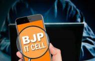 भाजपा ने खड़ी की वेस्ट यूपी में सोशल मीडिया टीम, 57 नवयुवकों को सौंपी जिम्मेदारी