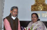 Breaking : मुख्यमंत्री तीरथ सिंह रावत ने राज्यपाल को सौंपा अपना इस्तीफा, राज्य का नेतृत्व फिर अधर में