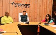 मुख्यमंत्री ने किया ज्ञानवाणी चैनल का शुभारंभ