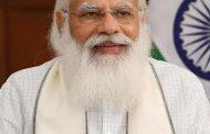 प्रधानमंत्री नरेन्द्र मोदी ने पूर्ण रूप से कोविड 19 की पहली डोज लगाये जाने पर प्रदेशवासियों को दी बधाई,अभियान को सफल बनाने में जन भागीदारी को बताया अहम