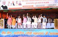 रक्षा मंत्री राजनाथ सिंह ने कहा वीर चंद्र सिंह गढ़वाली सच्चे सैनिक, उत्तराखण्ड देवभूमि के साथ वीरभूमि और तपोभूमि भी