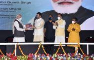पीएम मोदी ने लगाई युवा मुख्यमंत्री के विजन पर मुहर, कहा. 25 साल के उत्तराखंड की स्वर्णिम विकास गाथा लिखेगी युवा मुख्यमंत्री की टीम