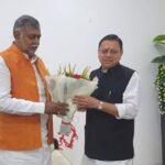 सीएम धामी से केन्द्रीय राज्य मंत्री  प्रहलाद पटेल ने की भेंट