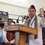 मुख्यमंत्री पुष्कर सिंह धामी पहुंचे गोपेश्वर, कहा पच्चीसवें वर्ष में उत्तराखण्ड होगा हिंदुस्तान का आदर्श राज्य
