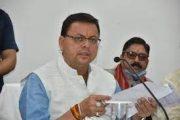 सीएम धामी ने दी प्रदेश में विकास कार्यों हेतु 391 करोड़ से अधिक की वित्तीय स्वीकृति