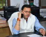 सीएम धामी ने दिया एक माह का वेतन मुख्यमंत्री राहत कोष में