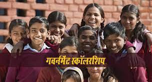 डॉ. शिवानंद नौटियाल छात्रवृत्ति और श्रीदेव सुमन राज्य मेधावी छात्रवृत्ति में बढोतरी, शासनादेश जारी