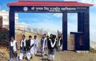 चकराता के श्री गुलाब सिंह राजकीय महाविद्यालय में हुई, विज्ञान संकाय की कक्षाएं प्रारंभ